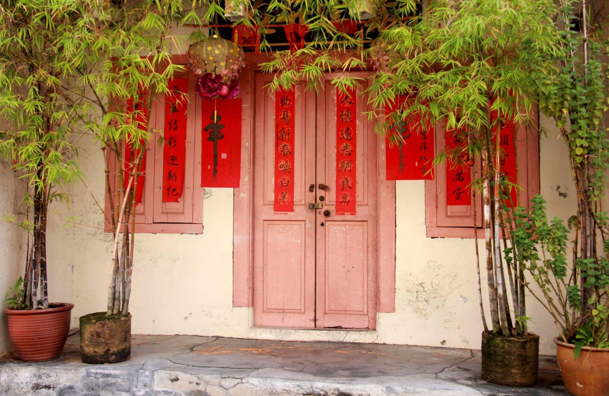 #Malaysia #Melaka #Peranakantiles