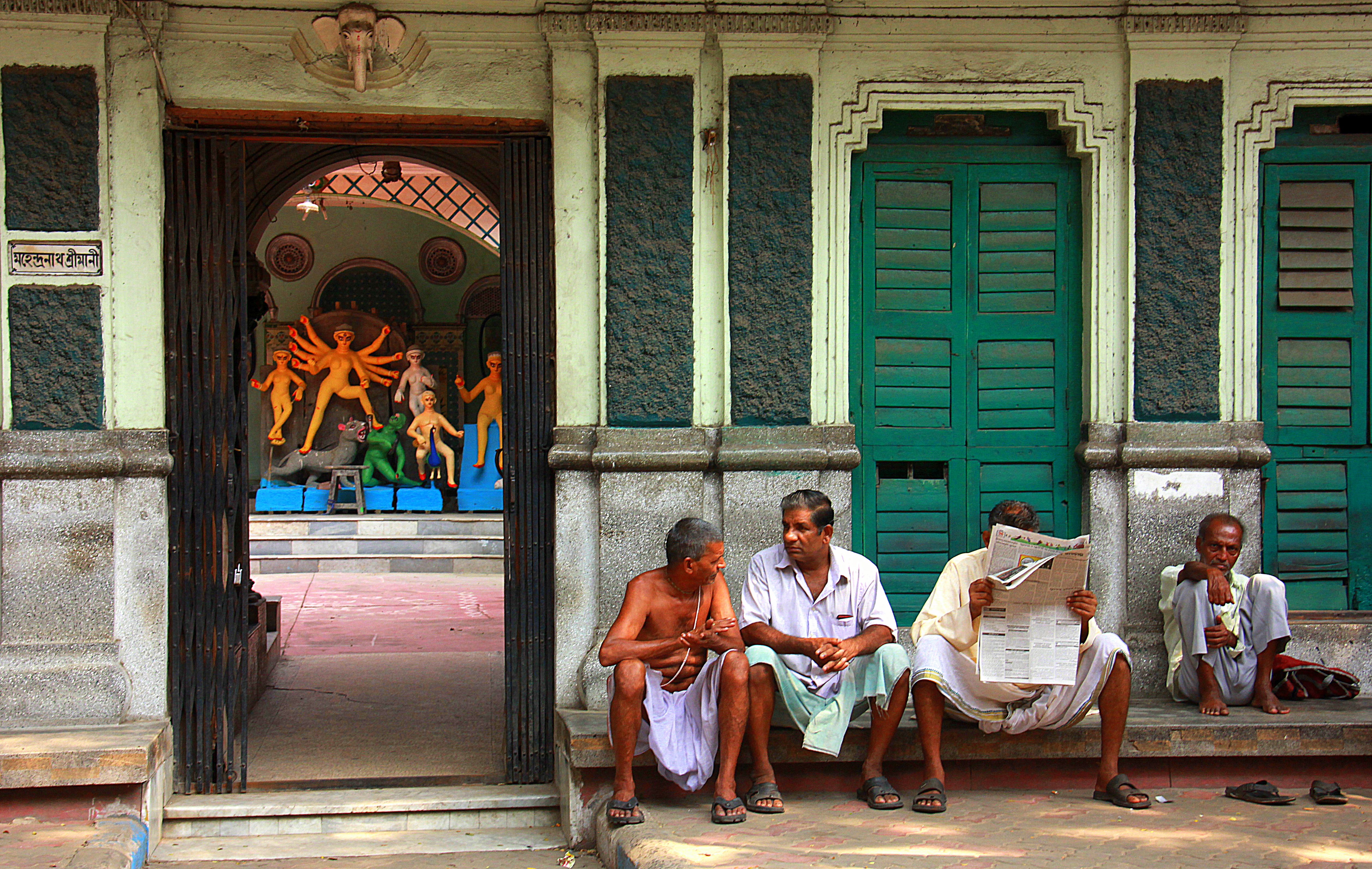 Calcutta is the cultural capital of India