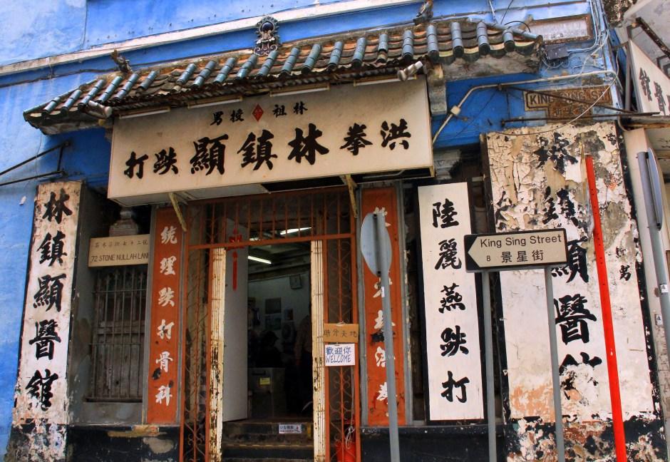 #travelblog #Hongkong #maverickbird