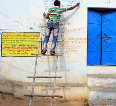 Escaping the Khajuraho riddle