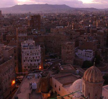 Welcome to Sanaa