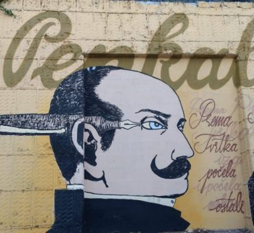 Writings on the walls in Zagreb