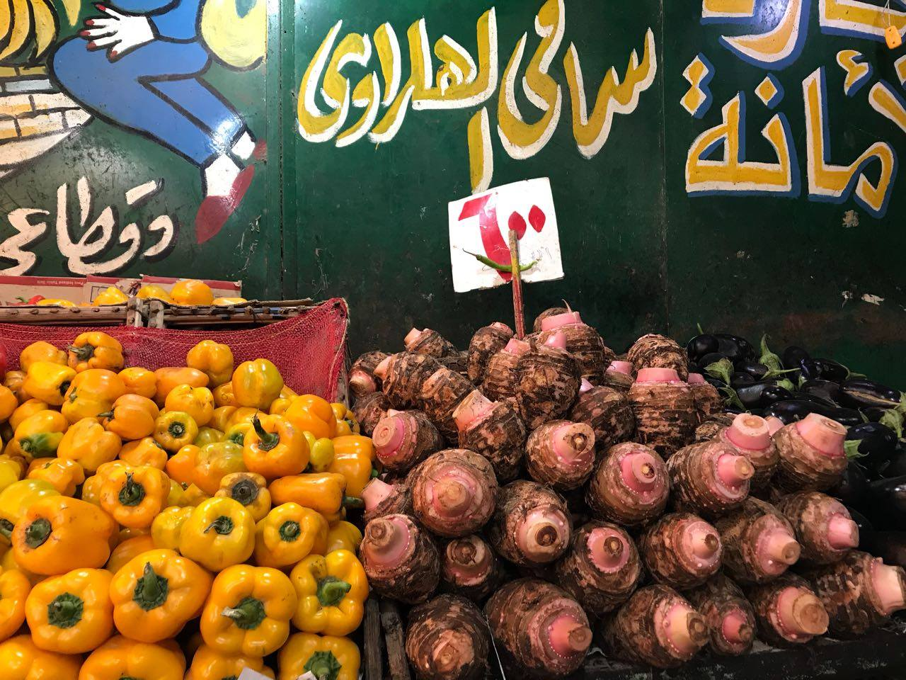 vegetables for sale at a local market in cairo